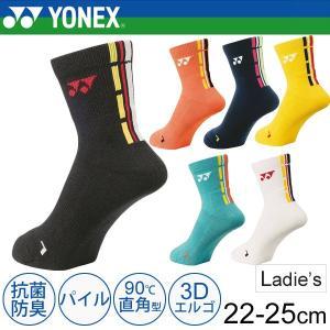 YONEX ヨネックス/レディース ハーフソックス バドミントン テニス 婦人・女性用 くつした 22〜25cm 靴下/29086|w-w-m