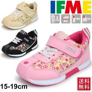 キッズシューズ 女の子 子ども イフミー IFME スニーカー 子供靴 15.0-19.0cm ベーシック 定番 フラワー 花柄 ガールズ 女児 運動靴 安心 安全/30-8712 w-w-m