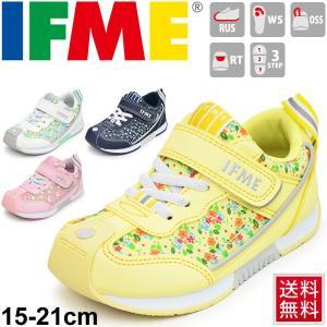 キッズシューズ ジュニア 女の子 子ども IFME イフミー 子供靴 15.0-19.0cm スニーカー ベーシック 花柄 フラワー ガールズ 女児 ベルクロ/30-9014|w-w-m