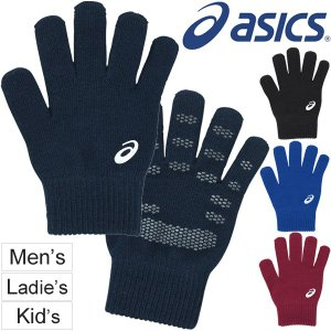 ニットグローブ 手袋 メンズ レディース ジュニア asics アシックス ミニグローブ 伸縮タイプ マジック のびのび 防寒 スポーツ/3033A071|w-w-m