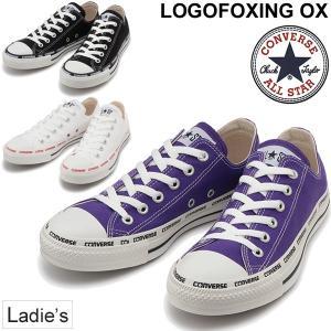 スニーカー レディース シューズ コンバース CONVERSE ALLSTAR LOGOFOXING OX ロゴフォクシング/3130151 w-w-m