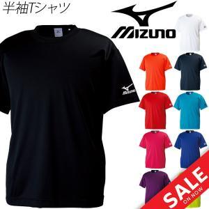 Mizuno ミズノ/メンズ 半袖Tシャツ クロスティック トレーニングウェア 袖ロゴ ランニング スポーツウェア/32JA6156|w-w-m