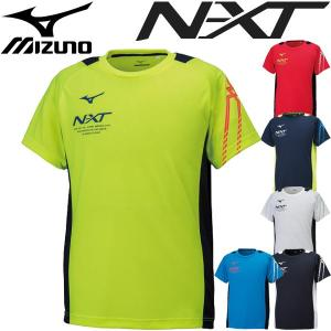 トレーニングシャツ 半袖 メンズ レディース/ミズノ Mizuno N-XT Tシャツ/ランニング ジム トップス 男女兼用 スポーツウェア/32JA8020|w-w-m