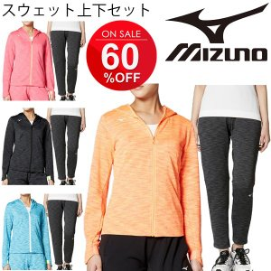 スウェット ジャケット パンツ 上下セット レディース ミズノmizuno トレーニング フィットネス スポーツ ウェア 女性 スエット トレーナー/32MC7360-32MD7360|w-w-m
