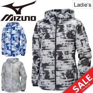 ウィンドブレーカー ジャケット レディース/ミズノ Mizuno トレーニングウェア ランニング マラソン ジョギング/32ME8210|w-w-m