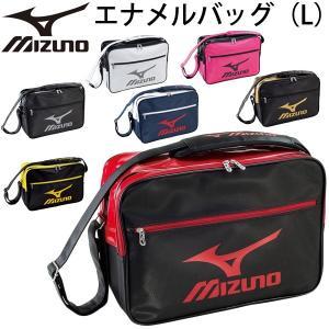 Mizuno ミズノ/エナメルバッグ Lサイズ スポーツバッグ ショルダーバッグ 斜めがけバッグ MIZUNO トレーニング 部活 通学 合宿 遠征 /33JS6010 w-w-m