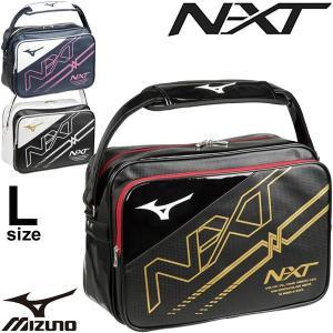 エナメルバッグ ショルダーバッグ  Lサイズ/Mizuno N-XT ミズノ スポーツバッグ 30L メンズ レディース ジュニア/通学 部活 ジム トレーニング 試合 /33JS8002|w-w-m