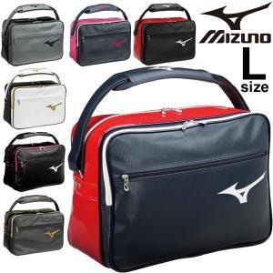 エナメルバッグ ショルダーバッグ Lサイズ/Mizuno ミズノ スポーツバッグ 30L メンズ レディース ジュニア/通学 部活 ジム 鞄 かばん/33JS8210|w-w-m