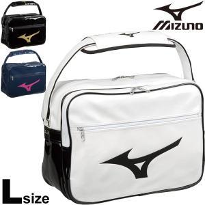 エナメルバッグ ショルダーバッグ Lサイズ Mizuno ミズノ スポーツバッグ 30L メンズ レディース ジュニア 学生 ビッグロゴ ななめ掛け 肩掛け ジム /33JS8212|w-w-m