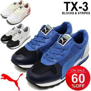 PUMA スニーカー プーマ スポーツ メンズ シューズ 靴 TX-3 BLOCKS & STRIPES/358146【Psale16】 w-w-m