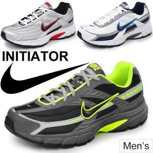 ランニングシューズ ダッドスニーカー メンズ ナイキ NIKE イニシエーター ランニング ジョギング ジムトレーニング スニーカー 男性用 運動靴 くつ /394055|w-w-m