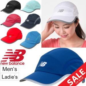 キャップ 帽子 メンズ レディース/ニューバランス newbalance 5パネル パフォーマンス キャップ/ランニング マラソン ゴルフ テニス /男性/500142|w-w-m