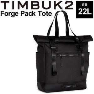 トートバッグ バックパック TIMBUK2 ティンバック2 フォージトート Forge Pack Tote OSサイズ 22L/リュックサック/50736114【取寄】|w-w-m