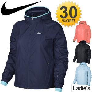 ナイキ NIKE レディース ウインドブレーカー ランニングジャケット SHIELD レーサー フーディ スポーツウェア トレーニング 女性 /799854|w-w-m