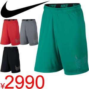 ナイキ メンズ ハーフパンツ NIKE DRY-FIT 9インチ トレーニング ジム ランニング ボトムス スポーツウェア 半ズボン 短パン 男性 紳士服/800328|w-w-m
