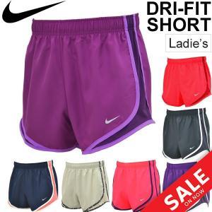 レディース ランニングパンツ NIKE DRI-FIT ナイキ テンポ アイランド ショートパンツ 女性 ジョギング マラソン トレーニング ジム/831560|w-w-m