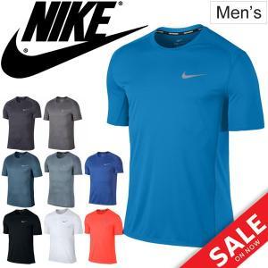 Tシャツ 半袖 メンズ ナイキ DRI-FIT NIKE マイラー トップ トレーニング シャツ ランニング ジョギング ジム 男性 スポーツウェア/833592|w-w-m
