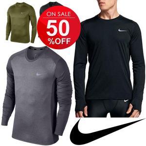 長袖 Tシャツ メンズ NIKE ナイキ DRY-FIT マイラー トップ/ランニング ジョギング トレーニング ジム 男性 スポーツ ウェア/833594 w-w-m