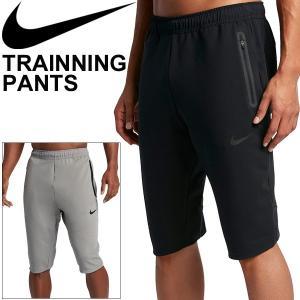 ハーフパンツ トレーニングパンツ メンズ ナイキ NIKE DRI-FIT フリース ランニング ジョギング ジムトレーニング スポーツウェア 男性 短パン ボトムス /834464|w-w-m