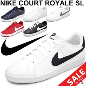 スニーカー メンズ ナイキ NIKE COURT ROYAL SL ナイキ コートロイヤル SL ローカット コートタイプ カジュアルシューズ 男性 靴 通学靴/844802|w-w-m