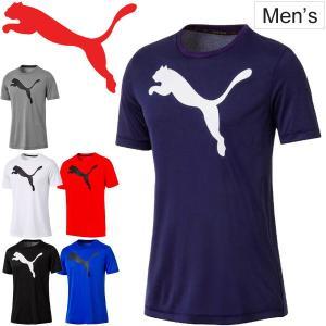 Tシャツ 半袖 メンズ/プーマ PUMA ACTIVE ビッグロゴ SS TEE/トレーニングウェア ランニング ジョギング フィットネス/男性用/851703【rP10】|w-w-m