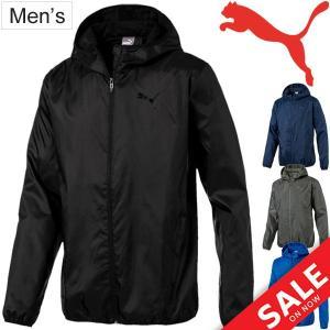 ウインドブレーカー ジャケット メンズ プーマ PUMA ウーブンジャケット/ランニング ジョギング ジム トレーニング 男性 アウター ウインドブレイカー/ 852236|w-w-m