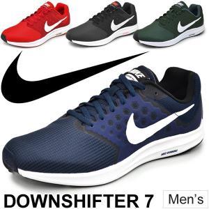 ランニングシューズ メンズ スニーカー/ナイキ NIKE /ダウンシフター7 DOWN SHIFTER ジョギング ウォーキング ジム トレーニング 男性 24.5-30.0cm /852459-|w-w-m