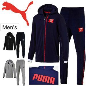 スウェット 上下セット メンズ PUMA プーマ REBELフルジップ スエット ジャケット ロングパンツ スポーツウェアトレーニングウェア/853801-853804|w-w-m