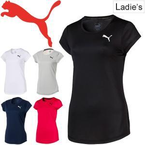 Tシャツ 半袖 レディース/プーマ PUMA ACTIVE SS TEE/トレーニング ランニング フィットネス ヨガ ピラティス 女性用 半袖シャツ スポーツウェア/853806【rP10】|w-w-m