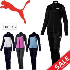 ジャ−ジ ジャケット パンツ上下セット レディース/PUMA プーマ トレーニングスーツ/スポーツウェア ランニング エクササイズ 女性用/853944|w-w-m