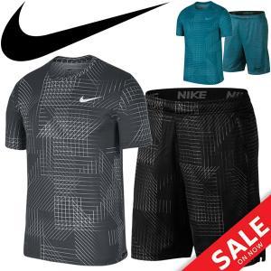半袖Tシャツ ハーフパンツ 2点セット メンズ ナイキ NIKE スポーツウェア 男性用 ランニング ジョギング ジム トレーニングウェア 上下組 /890197-886407|w-w-m
