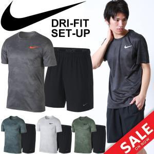 トレーニングウェア 上下セット メンズ/ナイキ NIKE/スポーツウェア 半袖Tシャツ ハーフパンツ 2点セット 男性/ランニング ジム/909351-833272|w-w-m