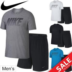 半袖Tシャツ ハーフパンツ 2点セット メンズ /ナイキ NIKE トレーニングウェア 男性 ランニング フィットネス ジム 上下組 スポーツウェア/942117-833272|w-w-m