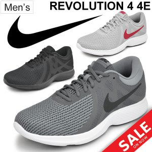 ランニングシューズ メンズ/ナイキ NIKE REVOLUTION レボリューション4 4E/ジョギング マラソン トレーニング ジム/男性 スニーカー スポーツシューズ/AA7402|w-w-m