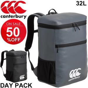 バックパック デイパック メンズ レディース カンタベリー canterbury スポーツバッグ 32L ラグビー リュックサック かばん 練習 鞄 トレーニング / AB08251|w-w-m