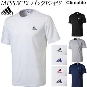 メンズ 半袖 ドライシャツ アディダス adidas ドライシャツ ウェア 無地 ワンポイント/ABN57|w-w-m