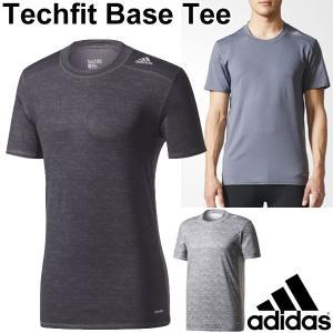 Tシャツ 半袖 メンズ アディダス adidas テックフィット BASEシャツ ソフトコンプレッションウェア 男性用 スポーツ TECHFIT /adi-techfit|w-w-m