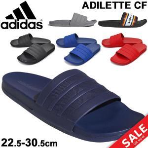 シャワーサンダル スポーツサンダル adidas アディダス アディレッタ クラウドフォーム +MONO adilette メンズ レディース ロッカーサンダル /AdiletteCF|w-w-m