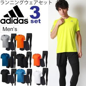 ランニング Tシャツ ハーフパンツ ロングタイツ 3点セット メンズ アディダス adidas 男性用 ジョギング マラソン NDX88 DJV87 BUF51 スポーツウェア/adiset-D|w-w-m