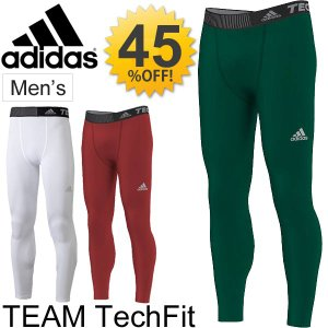 アディダス adidas メンズ ロングタイツ アンダーウェア インナー レギンス スポーツタイツ コンプレッションウェア /AJ453|w-w-m