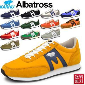スニーカー メンズ レディース カルフ KARHU アルバトロス ローカット 定番 カジュアルシューズ エアクッション 北欧 正規品 /Albatross w-w-m