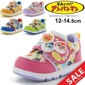 ムーンスター moonstar ベビーシューズ アンパンマン ベビー靴 子供靴 キャラクターシューズ 運動靴 くつ スニーカー 12.0-14.5cm ベロクロ/APM-B19 w-w-m