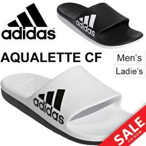 スポーツサンダル シャワーサンダル メンズ レディース/adidas アディダス アクアレッタCF /AQUALETTE-CF|w-w-m