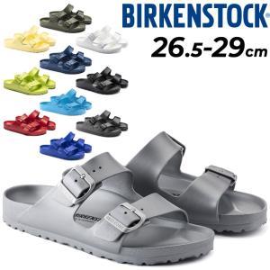 サンダル メンズ ビルケンシュトック アリゾナ EVAサンダル BIRKENSTOCK ARIZONA 男性用 ビルケン コンフォートサンダル スリッパ 軽量 幅広 正規品 /ARIZONA|w-w-m