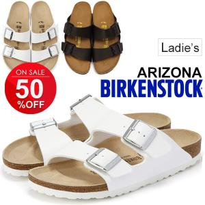 サンダル レディース ビルケンシュトック ビルケン BIRKENSTOCK ARIZONA(アリゾナ) コンフォートサンダル 女性用 ナロウ 幅狭タイプ 2本ベルト 正規品/ARIZONA-N|w-w-m