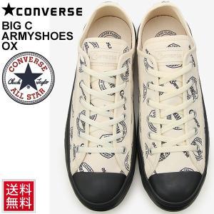 スニーカー レディース シューズ コンバース ビッグC アーミーシューズ OX/ローカット カジュアル キャンバス ロゴ 総柄 1SC065 女性 靴/ARMYSHOES|w-w-m