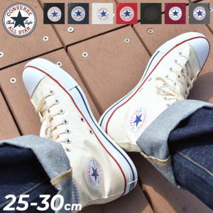 送料無料 コンバース CONVERSE キャンバス オールスター ハイカット HI メンズ CANVAS ALL STAR HI M9160 M9162 M7650 M3310 M9621 M9622 【日本正規代理店品】|w-w-m