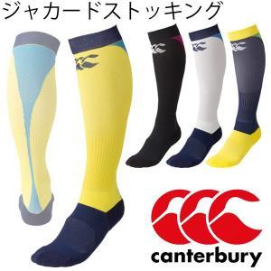 カンタベリー canterbury ラグビー ストッキング メンズ ソックス 靴下 トレーニング 試合 ラグビーアクセサリー くつした/AS06355 w-w-m
