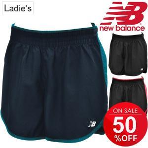 newbalance レディース ランニングパンツ RUNNING ニューバランス ランパン 女性用 ランニング ジョギング マラソン ウェア/AWS63166|w-w-m