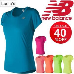 半袖Tシャツ レディース ニューバランス new balance アクセレレイト ショートスリーブ ランニング マラソン ジムトレーニング 女性 吸汗速乾/AWT73128|w-w-m